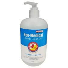 Neo-Medical 62% Alcohol